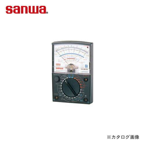 SANWA-YX-361TR