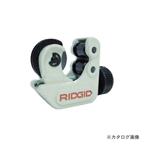 rid-75592