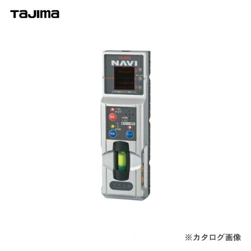 NAVI-RCV3