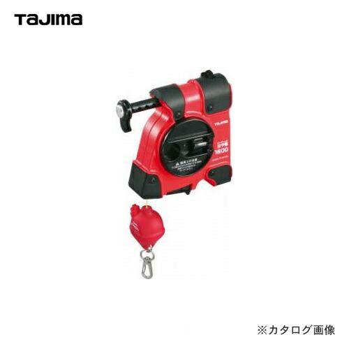 P-HM1600