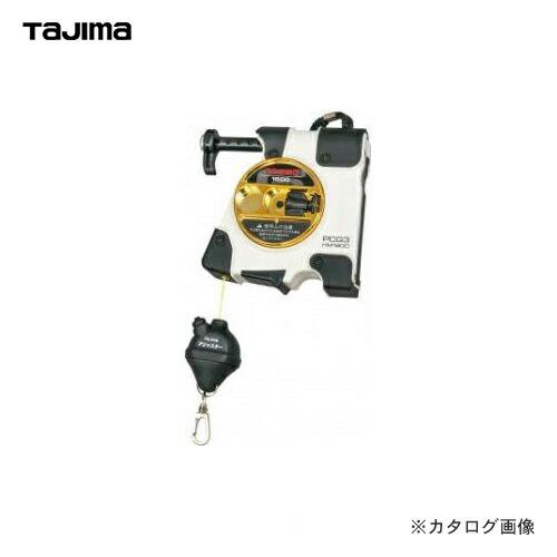 PCG3-HM1600W