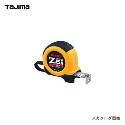 ZC25-55CB