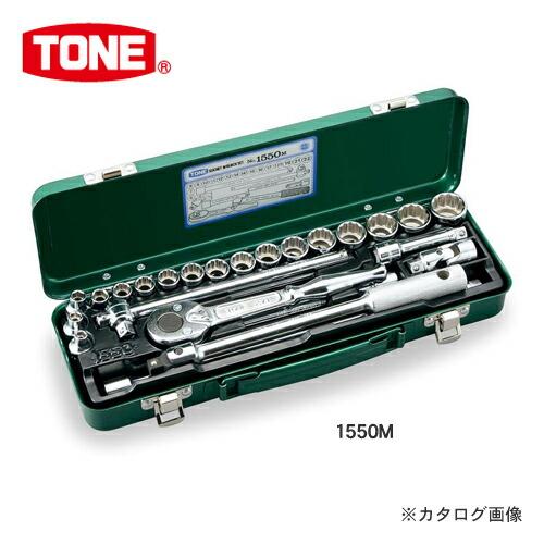TN-1550M