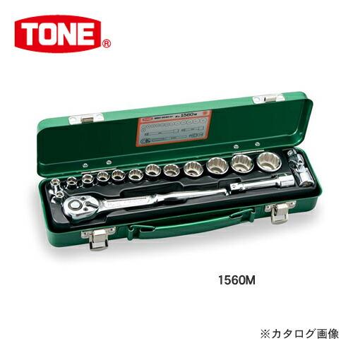 TN-1560M