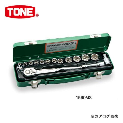 TN-1560MS