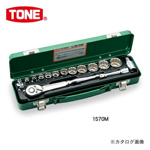 TN-1570M