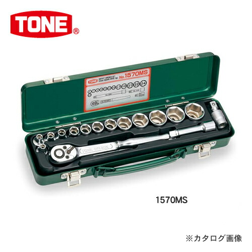 TN-1570MS