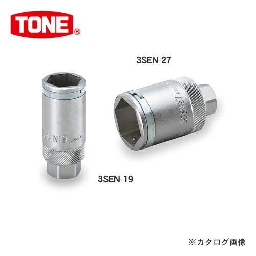 TN-3SEN-17