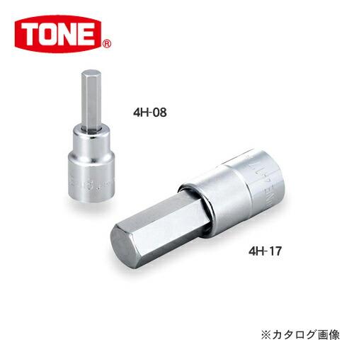 TN-4H-03
