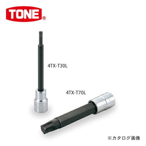 TN-4TX-T55L