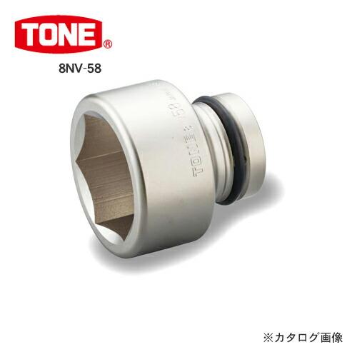 tn-8NV-58