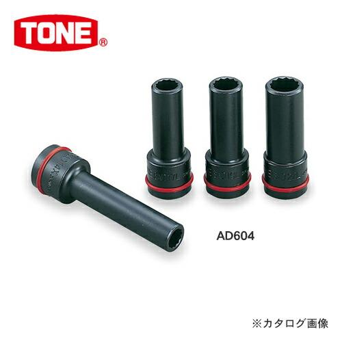TN-AD-604