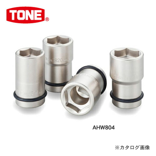 TN-AHW804
