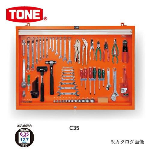 TN-C35