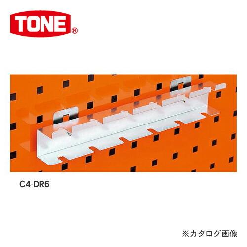 TN-C4-DR6