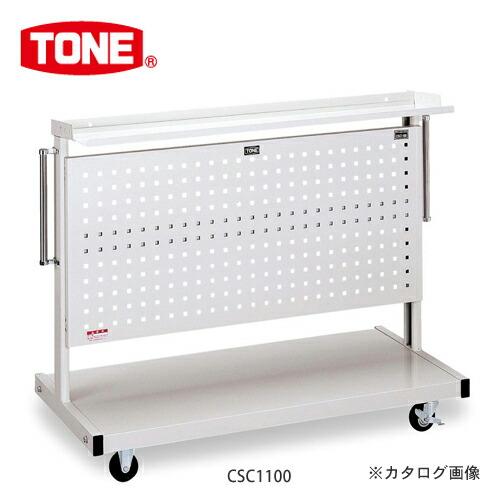 TN-CSC1100