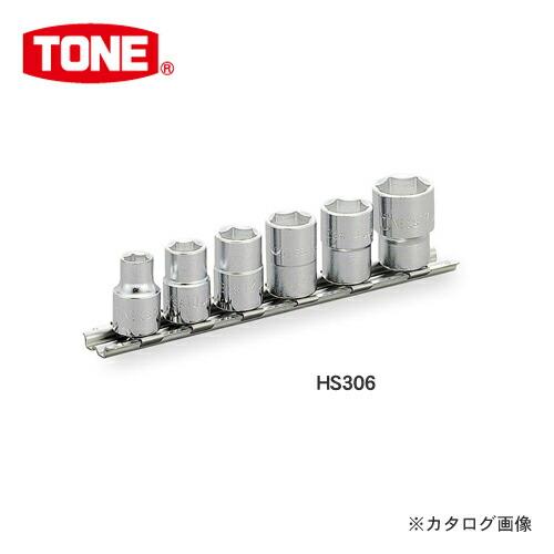 TN-HS306