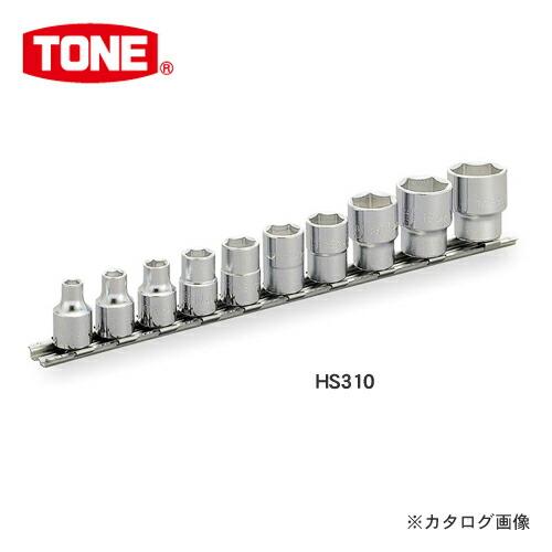 TN-HS310