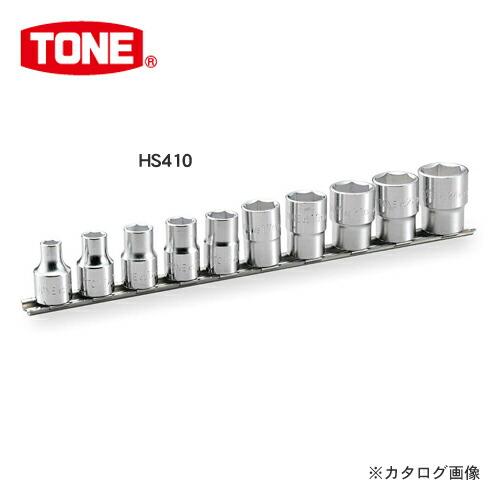 TN-HS410