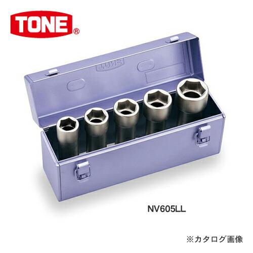 TN-NV605LL