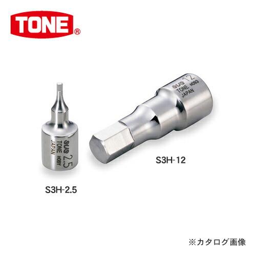 TN-S3H-03
