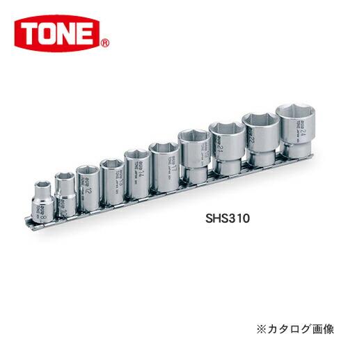 SHS310