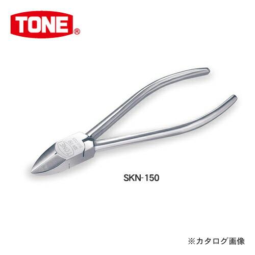 SKN-150
