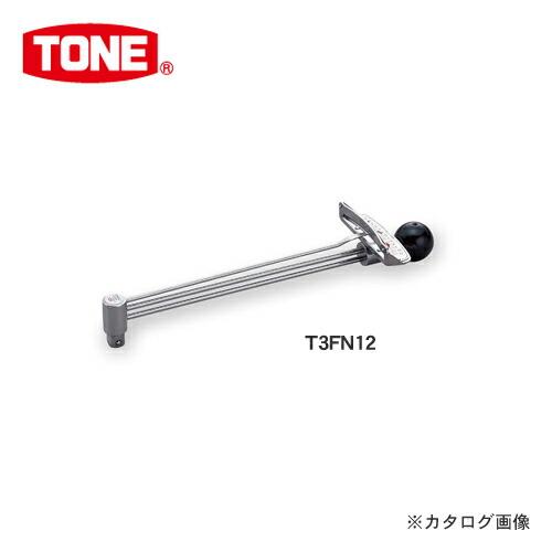 TN-T3FN12