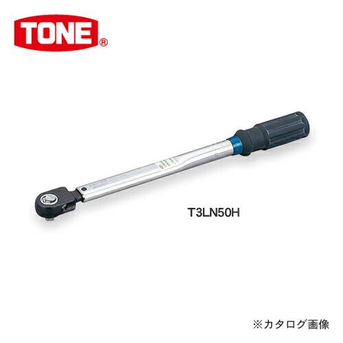 TN-T3LN50H