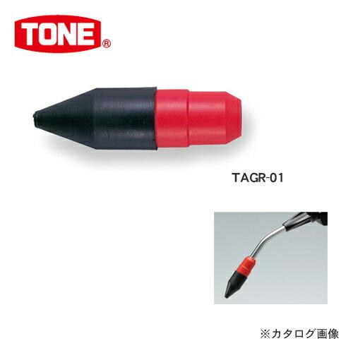 TN-TAGR-01