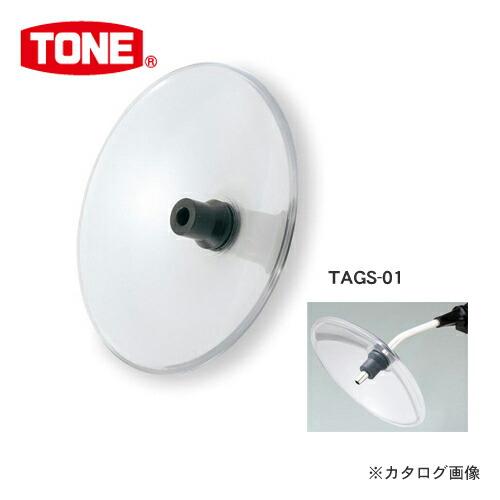 TN-TAGS-01