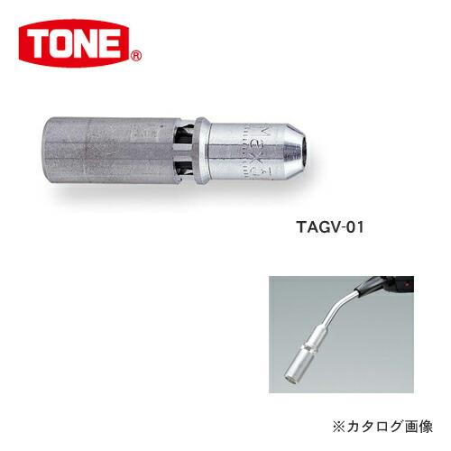 TN-TAGV-01