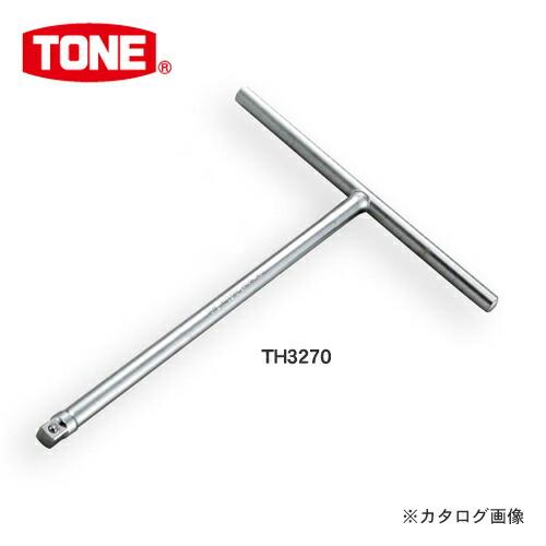 TN-TH3270