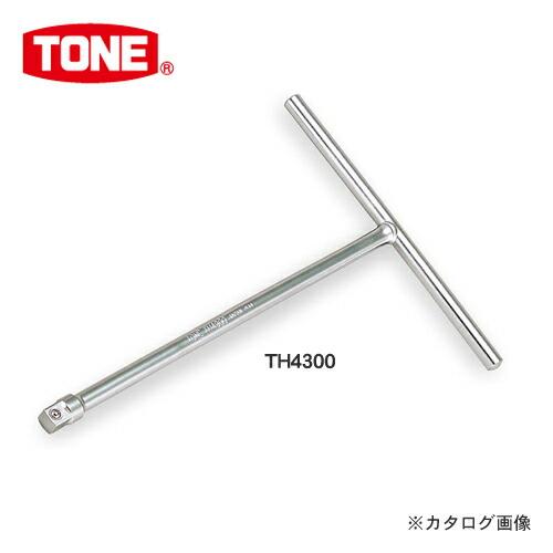 TN-TH4300