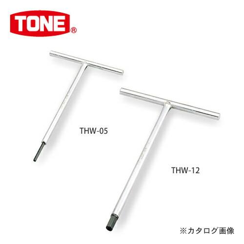 TN-THW-03