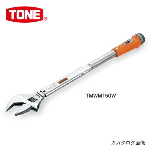 TMWM150W