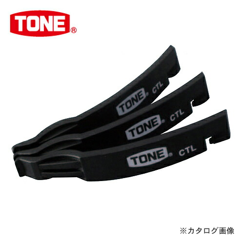 tn-CTL3