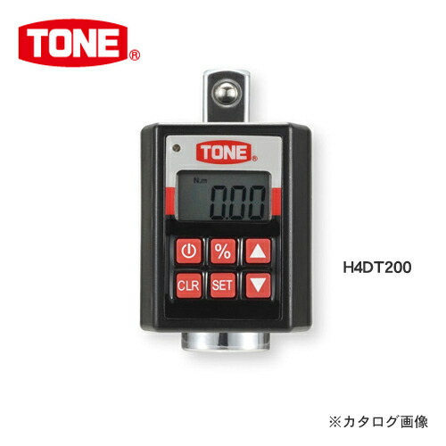 tn-H4DT200