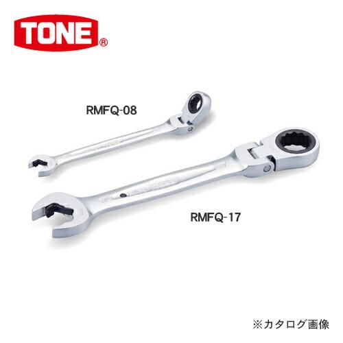 tn-RMFQ-08