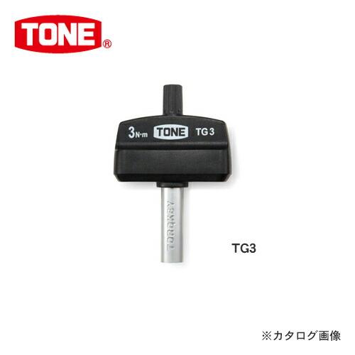 tn-TG12