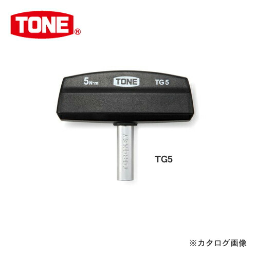 tn-TG5