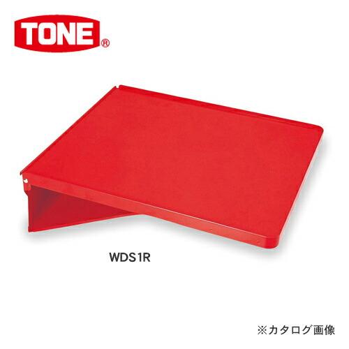 TN-WDS1R
