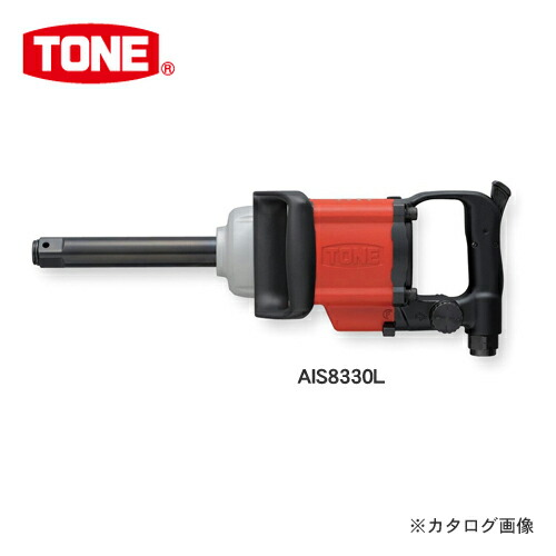 TN-AIS8330L