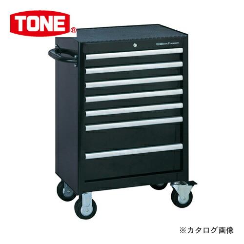 tone-sale-WS207B
