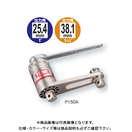 tn-p150a