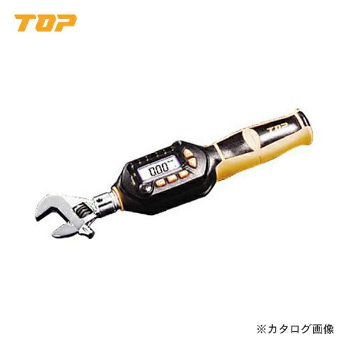 DH030-10BN