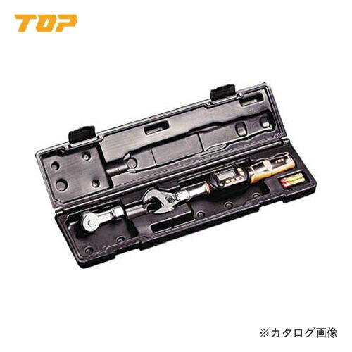 DS085-15BN