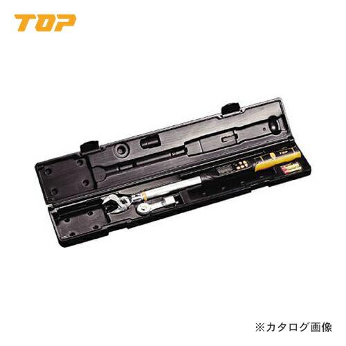 DS200-18BN