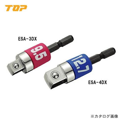 ESA-3DX