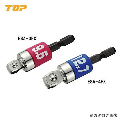 ESA-3FX
